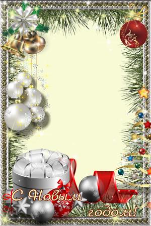 Psd открытка к новому году