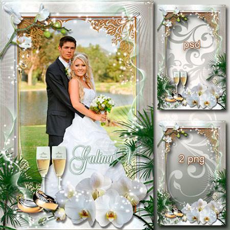 Свадебная рамочка триумф любви!