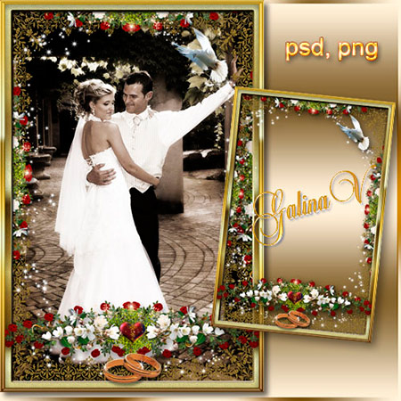 Свадебная рамочка самый первостатейный день!